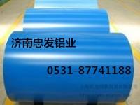 北京铝带 铝卷 铝合金卷
