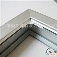 酸砂铝型材