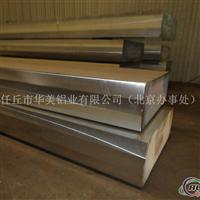 华北铝材厂