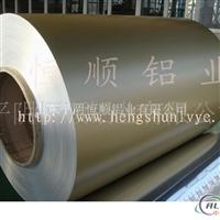 涂层铝板带生产,涂层合金铝卷,氟碳涂层铝卷,聚酯涂层合金铝卷平阴恒顺铝业有限公司