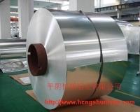 铝卷,合金铝卷,防锈合金铝卷,管道保温铝卷平阴恒顺铝业有限公司
