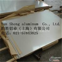 1050拉伸铝板1050O态铝板价格