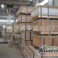 江苏苏州5052H32环保铝棒、铝板