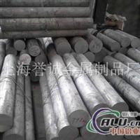 6063进口铝板用途图片 6063铝管