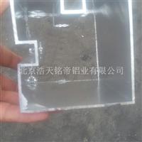 汽缸工业铝型材