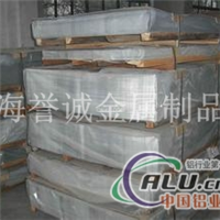 6082铝板成形性能出售6082铝型材