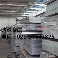 5086铝板厚度25mm5086含税价格
