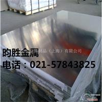 昀胜6063t651厚铝板(性能批发)