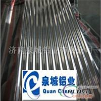 820型压型铝板820型屋面铝板铝瓦