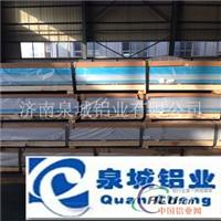 专业供应:合金铝板 合金铝卷