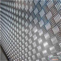 超长花纹铝板5052花纹铝31.5m3