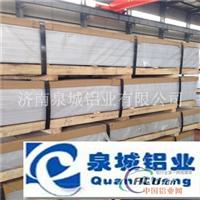 合金铝板 管道保温防腐专用铝卷