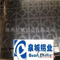 冲孔铝板 压花铝板 一系五系铝卷