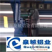 电厂化工厂保温防腐专用铝卷铝板