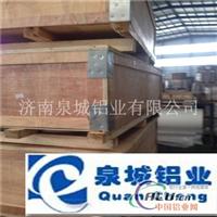 生产供应 三系铝卷 厚度铝板铝卷