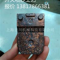 高压开关专用喷砂机――吉川机械