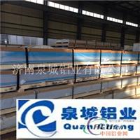 生产:彩涂铝板 覆膜铝板合金铝板