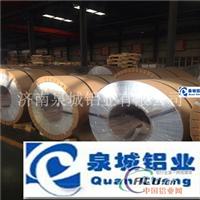 生产保温铝卷 压型铝板 花纹铝板