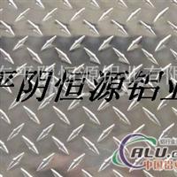 厂家1060纯铝板3003防锈铝板
