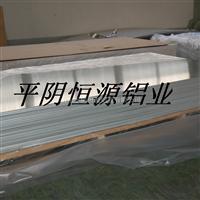 铝板,铝卷,花纹板,合金铝板37