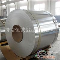 厂家供应0.5mm电厂专用铝皮