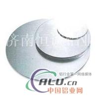 供应各种尺寸铝圆片
