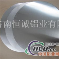 生产3003厨具专用铝圆片