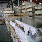 供应铝合金板 3003铝板 5052铝板