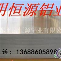 铝卷,铝板,合金铝板,合金铝卷288