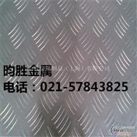花纹铝板5154