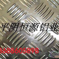 铝板、铝卷、合金铝板、合金铝卷9