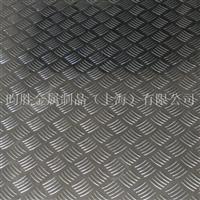 5154花纹铝板厚度咨询