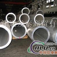 180X10铝管现货  6061铝管厂家