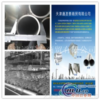 120X3合金铝管 6063铝管规格