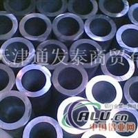 6061厚壁铝管规格120X20mm