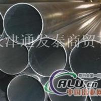 115X10合金铝管现货 6063铝管