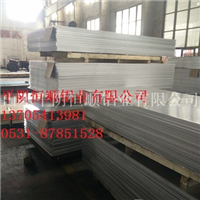 拉伸合金铝板,油箱拉伸合金铝板,山东合金铝板,生产合金铝板加工,铝板生产,油箱拉伸合金铝板,模具合金铝板