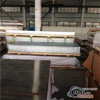 6082T6铝板 进口铝板 铝棒材质
