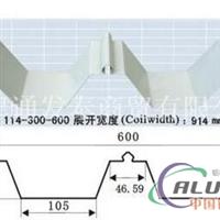 6061铝板现货 6061T6合金铝板