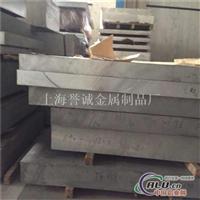 LY11T4合金铝板销售LY11厚壁管