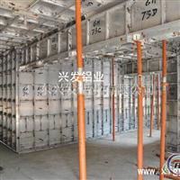 厂家直供建筑铝模板