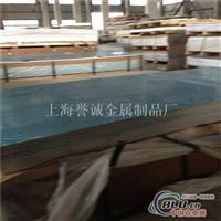 5A03合金热轧铝板5A03物理性能