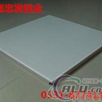 幕墙铝板・铝天花板・集成吊顶铝板