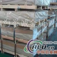 LY13T4大板面铝板LY13铝型材