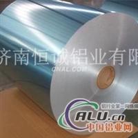 0.3~1.0mm管线保温用铝皮
