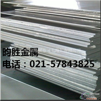 模塑铝板5052(材质保证)