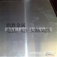 仪表铝板5A02铝板(成分明细)