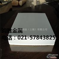 橡塑铝板3003(出厂硬度)