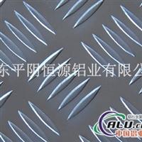 铝板,铝卷,花纹板,合金铝板62