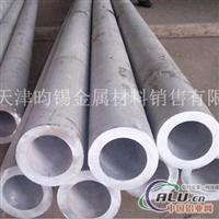 厂家6063厚壁铝管